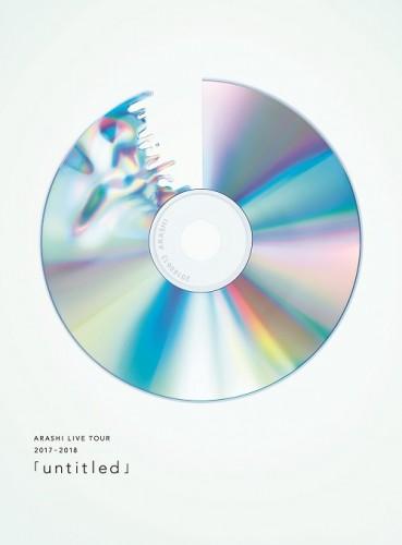 嵐(ARASHI) -  ARASHI LIVE TOUR 2017-2018「untitled」初回限定盤