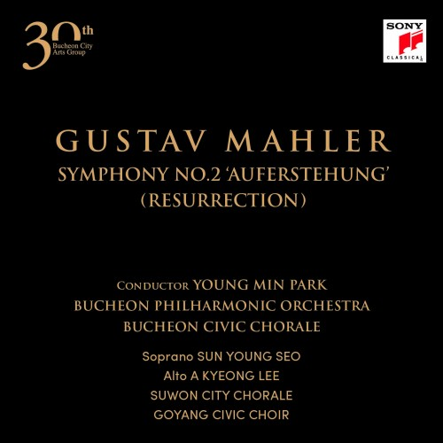 GUSTAV MAHLER  -  [SYMPHONY NO.2「RESURRECTION」(マーラー交響曲第2番「復活」)]