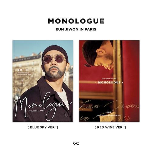 ウン・ジウォン -  [MONOLOGUE] EUN JIWON IN PARIS(カバー2種ランダム発送)