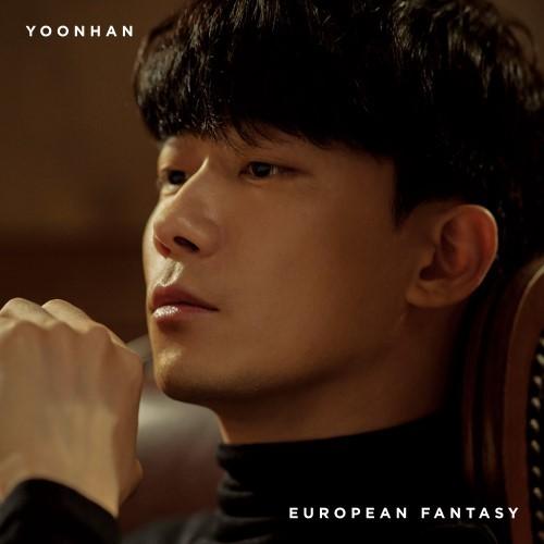 ユンハン(YOONHAN) -  [EUROPEAN FANTASY]