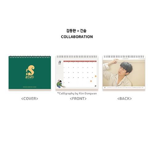 キム・ドンワン(Kim Dongwan) -  [第三外泊] / 2020卓上カレンダー(DESK CALENDAR 2020)