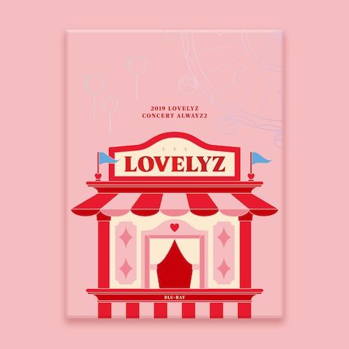 ラブリーズ(LOVELYZ) -  [2019 LOVELYZ CONCERT ALWAYZ 2](BLU-RAY)