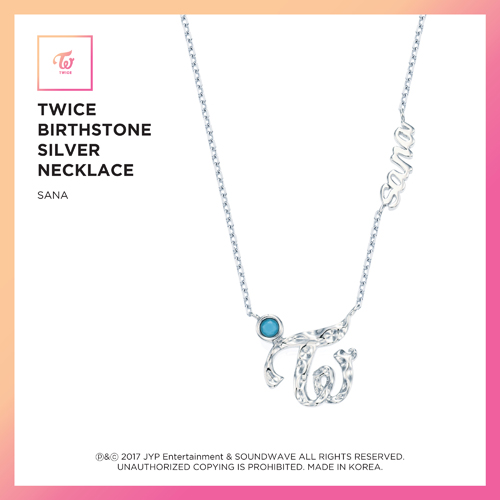 TWICE(トワイス) -  TWICE JEWELRY COLLECTION LIMITED EDITION [BIRTHSTONE SILVER NECKLACE  -  SANA]