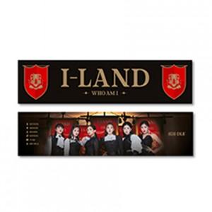 [(G)I-DLE] I-LAND:WHO AM Iフォトスローガン