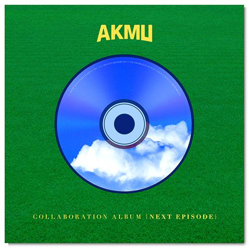악뮤 (AKMU) - AKMU COLLABORATION ALBUM [NEXT EPISODE] CD Ver.