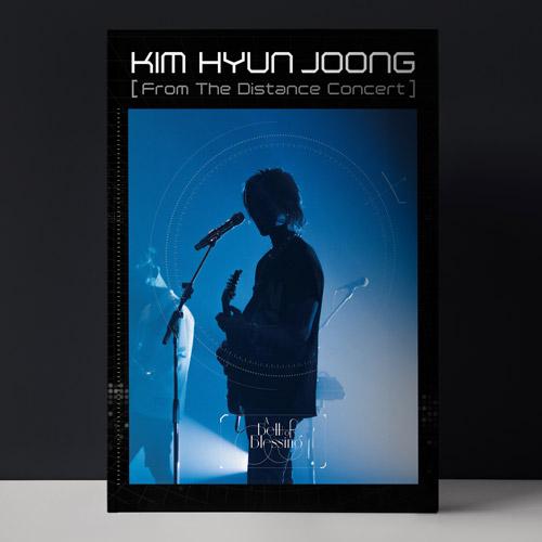 [반품취소불가] 김현중 - KIM HYUN JOONG [From The Distance Concert] DVD